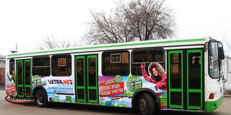 Реклама на транспорте в Новосибирске